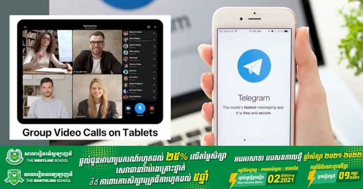 ស្វែងយល់មុខងារ Video Group Calls របស់ Telegram!